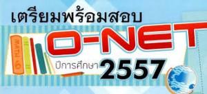 onet57